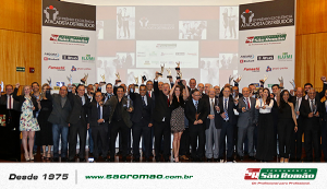 Ferramentas São Romão no 13º Prêmio Excelência Atacadista em São Paulo